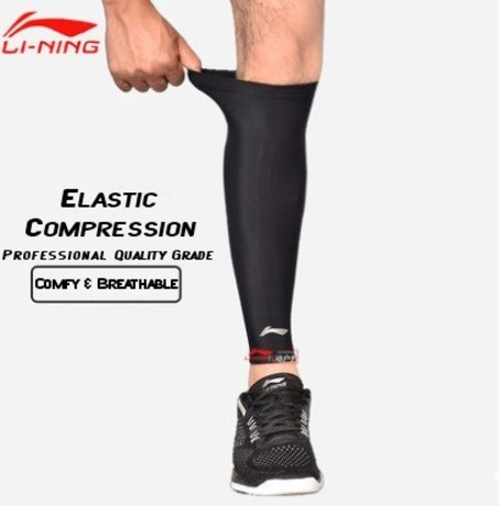 Li-Ning AXWN004-1 Compression Calf Sleeve M
